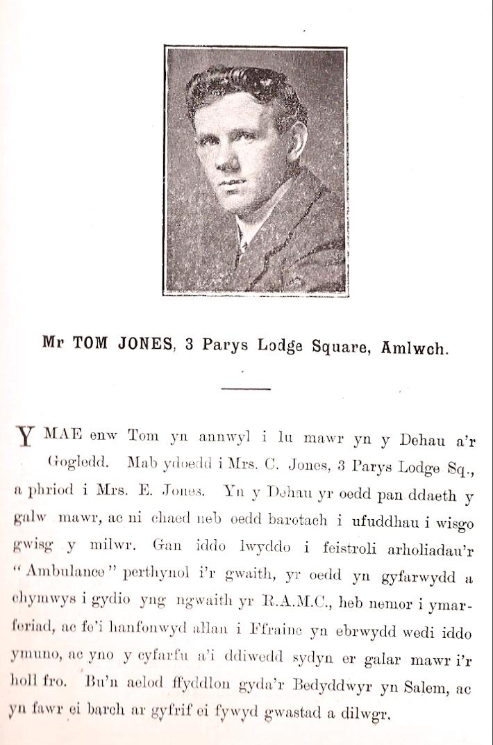 Tom-Jones-1